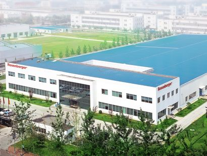 宁波市北仑区恒超机械有限公司